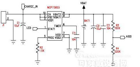 高集成智能蓝牙耳机电源电路设计